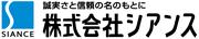 株式会社シアンス