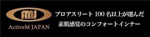 株式会社 Active M JAPAN